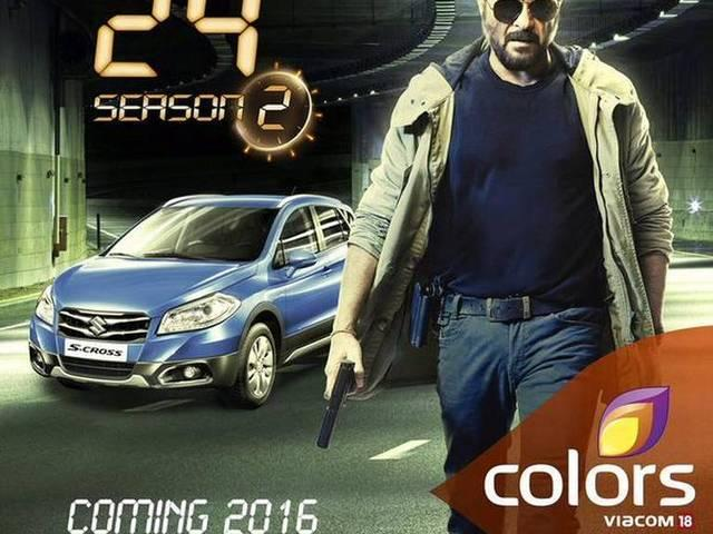 "Anil kapoor is nervous about ""24"""