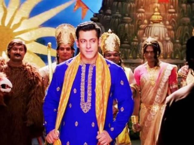 Box Office: PRDP terrofic collection in second weekend