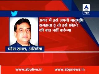 Intolerance: Anupam Kher, sakshi maharaj, Paresh Rawal reaction