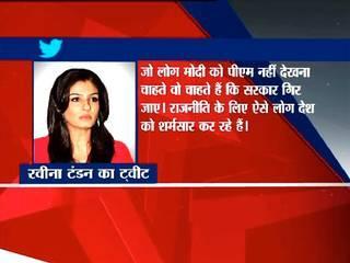 Raveena Tandon reaction on Aamir Khan intolerance statement
