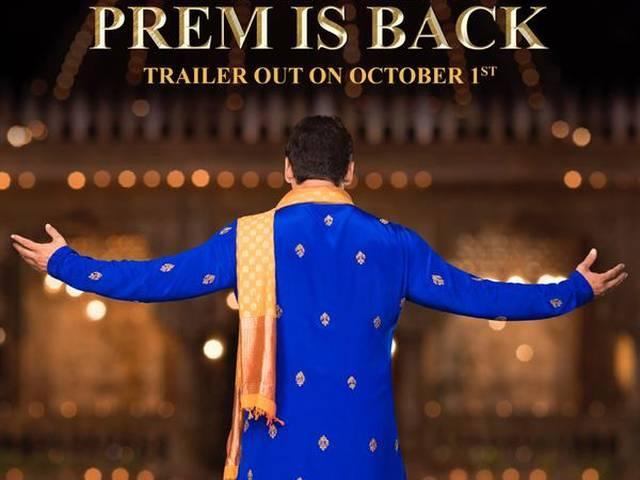 bollywood_actor_Salman Khan_Film_Prem Ratan Dhan Payo_BOX OFFICE collection_Records