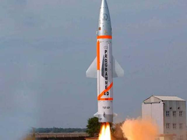 Interceptor missile test is a big achievment for India