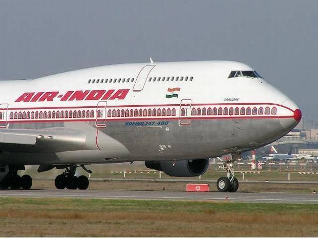 Ysr congress mp slaps officer of air india ,case registered against him