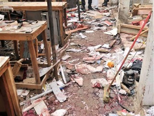 Nigeria: 21 people killed in suside attack