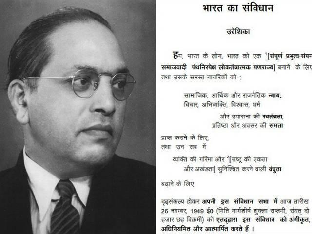 what doctor ambedkar said about word secularism in preamble of constitution