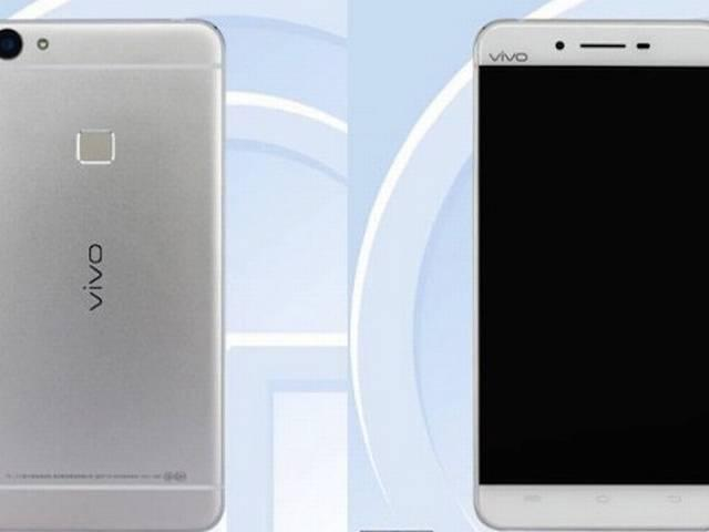 Vivo X6 Plus Gets Listed on Certification Site With Images
