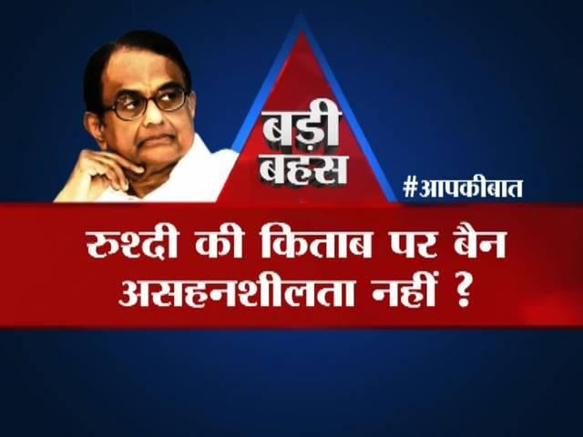 why intolerance is such big matter today? big debate on abp news