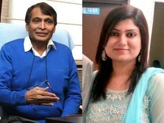 Train_Help_Suresh Prabhu_Pankaj Jain