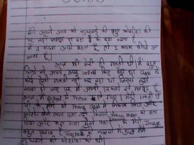 the suicide of student in Delhi