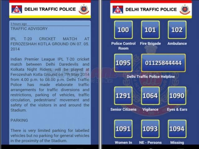 traffic rules knowledge