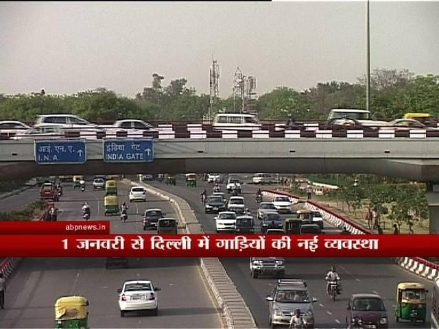 Odd, even numbered vehicles on alternate days in Delhi from Jan 1