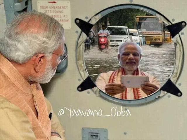 #PhotoShopSarkar- tweetratti making fun of Narendra Modi