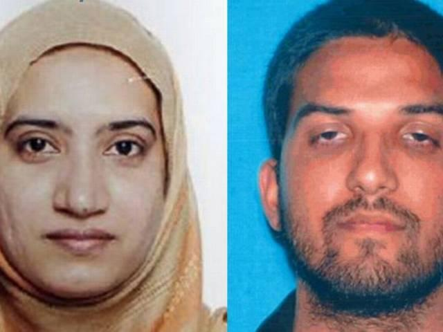 San Bernardino shootings investigated as terrorism