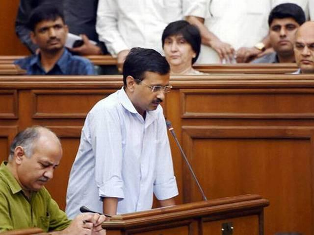 Janlokpal bill: Dream comes true says aap