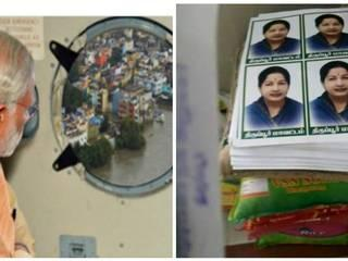 chennai flood: jayalalitha's posters are being posted on relief metarials forcefully
