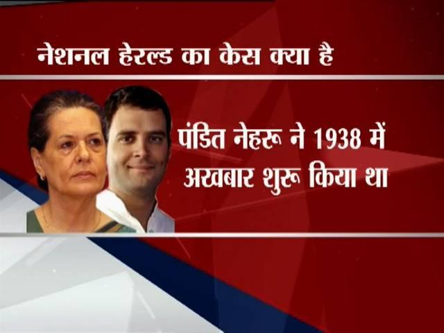 what's the national herald case in which sonia, rahul may have to appear before the court