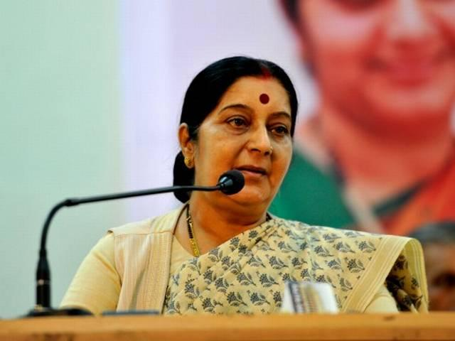 External Affairs Minister Sushma Swaraj reached in Islamabad