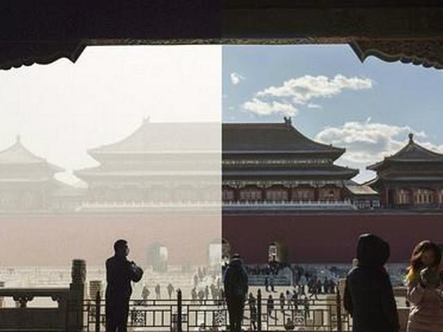 beijing then and now gallery