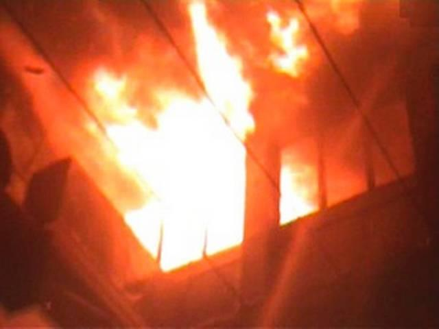 दक्षिण कोरिया: बार में लगी आग, नौ की मौत