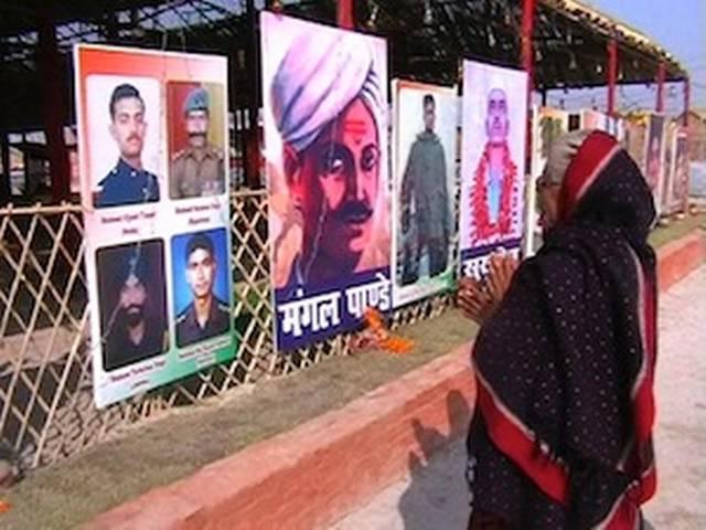 संत ने कुंभ में बसाया शहीदों का गांव