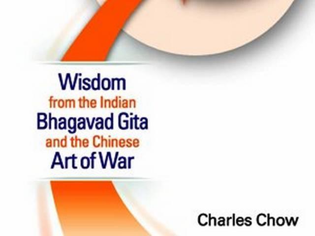 चीनी मूल के लेखक ने प्रबंधन में गीता के महत्व पर लिखी किताब
