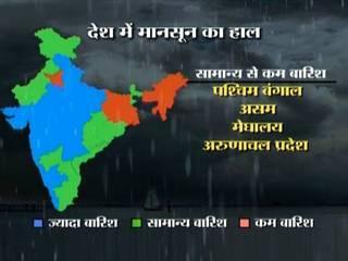 देखें: देश में आज कहां कहां हो सकती है बारिश