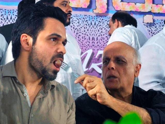 मुंबई में कांग्रेस की इफ्तार पार्टी में सितारे