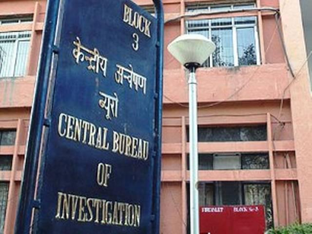 सीबीआई को हत्या मामले में भाजपा सांसद का दो दिन का ट्रांजिट रिमांड मिला