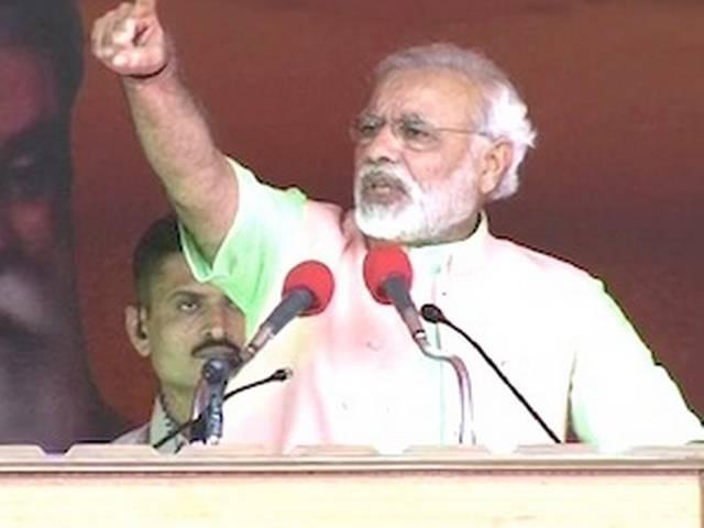 CBI और IM संभालेंगे कांग्रेस का चुनावी मोर्चा: मोदी