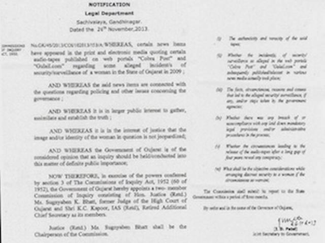 जासूसी कांड: मोदी सरकार के न्यायिक आयोग के दायरे में सीबीआई और दो वेब पोर्टल्स!
