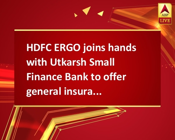 HDFC ERGO joins hands with Utkarsh Small Finance Bank to offer general insurance products to customers