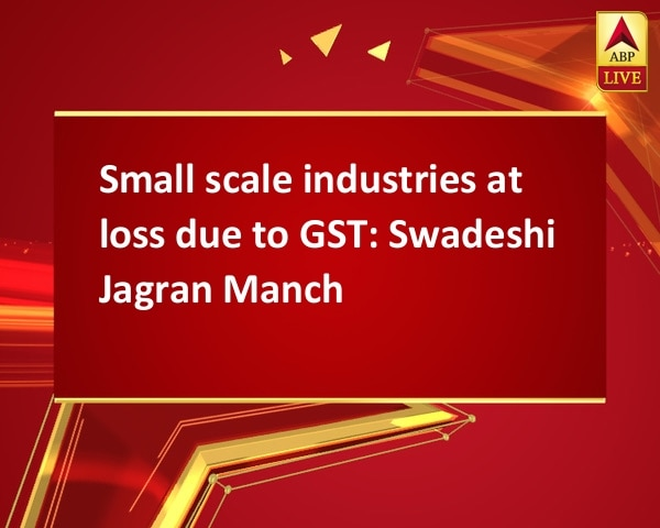 Small scale industries at loss due to GST: Swadeshi Jagran Manch