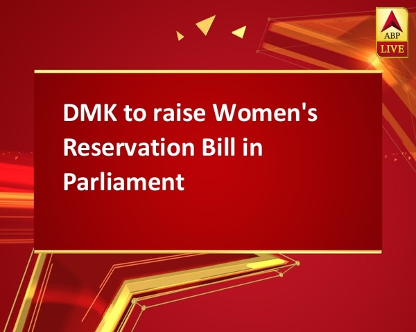 reservation for women in parliament In parliament, caste and tribe the reservation for women cuts across all classes and communities and is a horizontal and not vertical reservation.