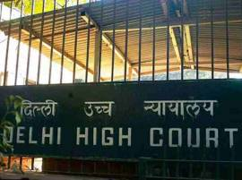 Delhi HC quashes AAP govt order to carry out CAG audit of discoms
