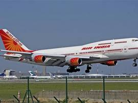 Government mulls to introduce airplane ticket for Rs 2,500