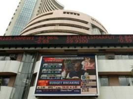 Nifty ends below 7000, Sensex crashes 807 pts