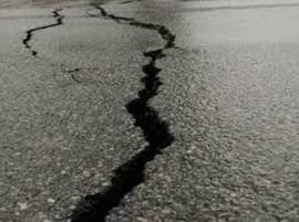 Big earthquake tremor hits Nepal and Bihar