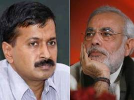 Kejriwal postpones revelation, Delhi assembly hails PM Modi