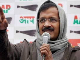 Kejriwal orders magisterial inquiry into JNU incident
