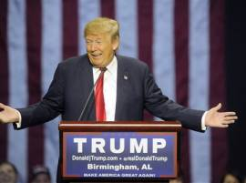 Donald Trump named US Republican Presidential nominee