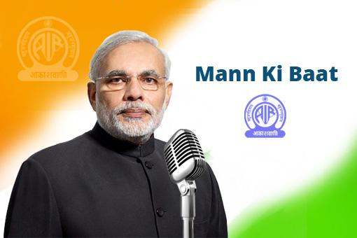 PM Modi to address 30th edition of 'Mann Ki Baat' today