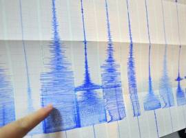 Slow-motion earthquakes may also lead to tsunamis