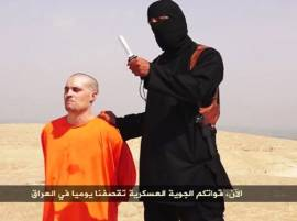 ISIS confirms death of 'Jihadi John' in Dabiq magazine