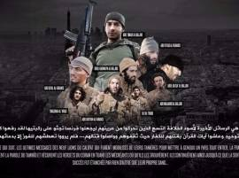 ISIS releases new video celebrating 'Paris attackers'