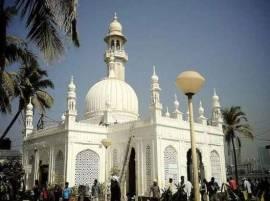 Haji Ali Dargah to grant equal access to women