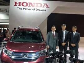 Auto Expo 2016: Honda unveils 7-seater BR-V