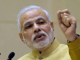 PM Modi to inaugurate Paradeep oil refinery today