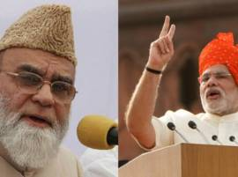 Don't harass innocent Muslims,  Syed Ahmed Bukhari tells PM Modi