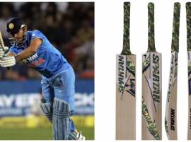 MS Dhoni's special weapon for ICC World T20