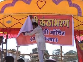 Security ramped up at Bhojshala for 'Basant Panchami'
